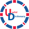 Useful Dictionary - 350 английских идиом